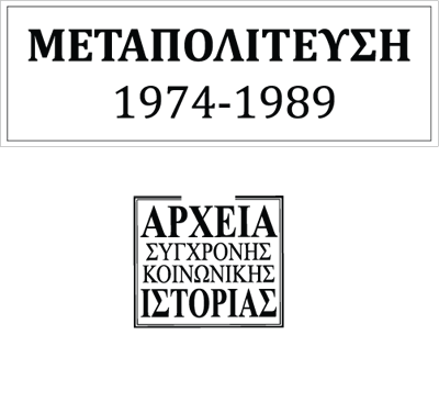 http://metapolitefsi.com/Portals/_default/Skins/skinASKI/imgs/aski_logo.png